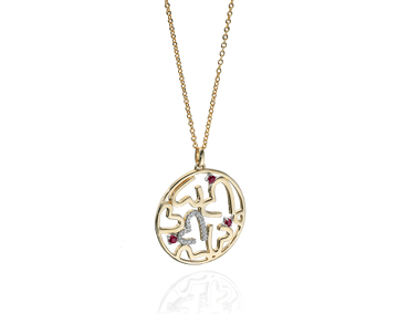 9ct Gold Ruby And Diamond Circle Pendant